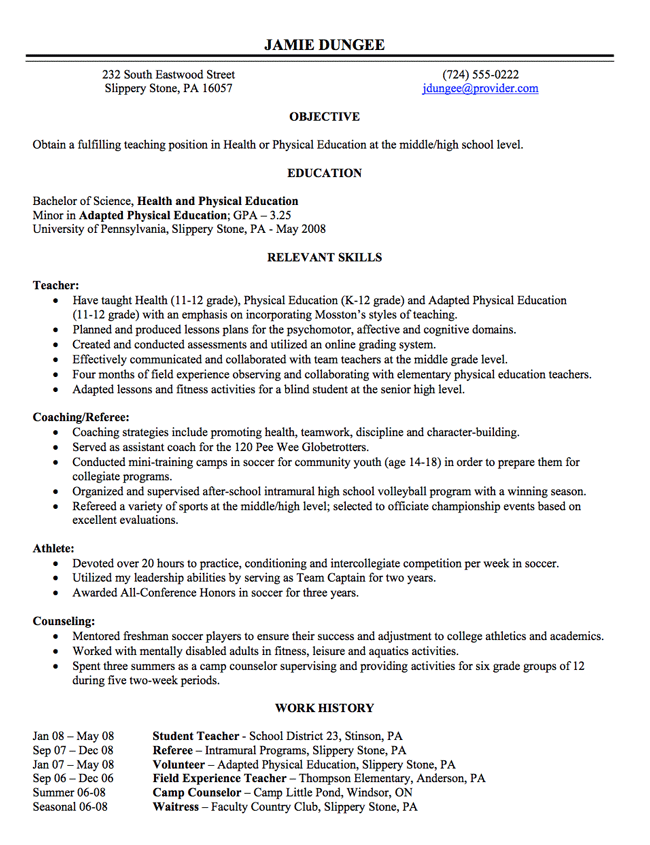 relevant skills - Sample Employment Resume