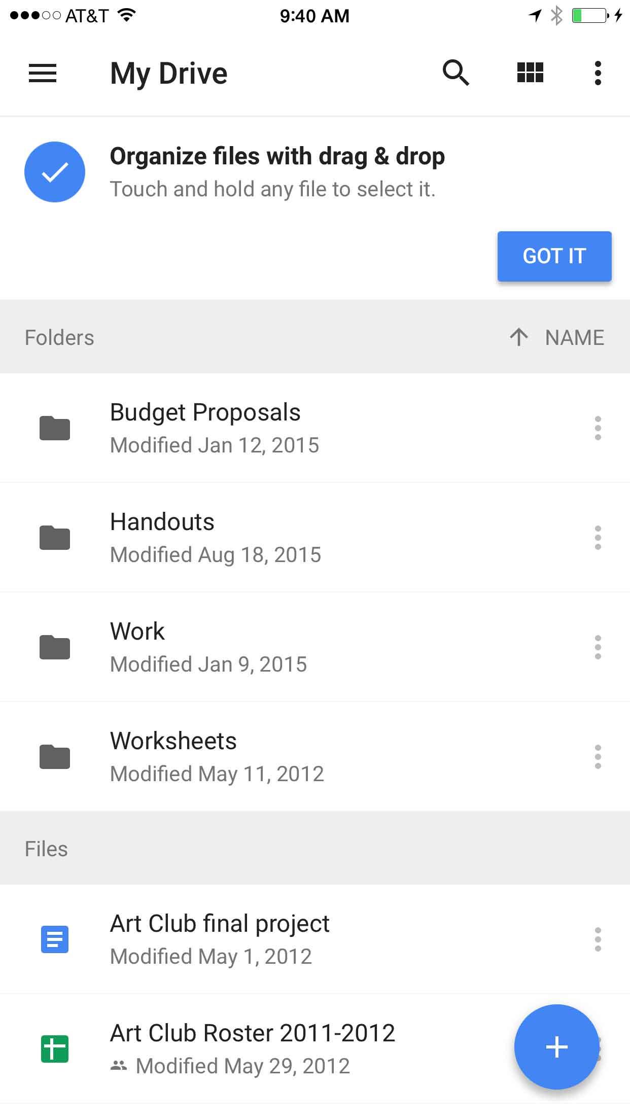 Η εφαρμογή Google Drive
