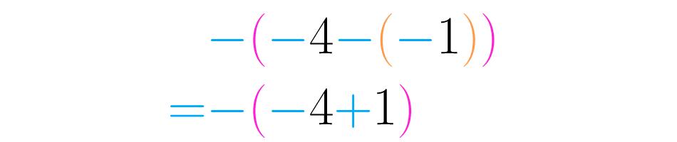 Se usa la ley de signos para resolver otro paréntesis.
