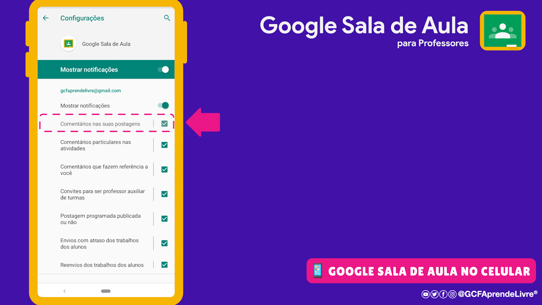 como ativar ou desativar as notificações do Google Sala de Aula 6