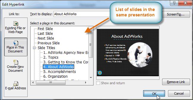 Выбор слайда для ссылки на