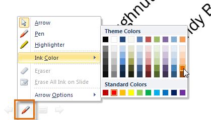 Выбор нового цвета чернил