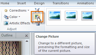 Команда Изменить изображение