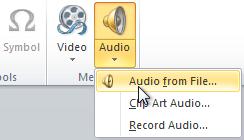 Вставка аудиофайла