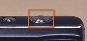 The shutter button